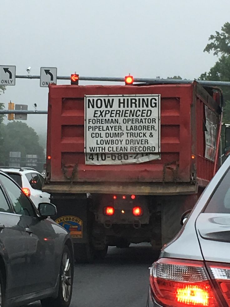 But I need a job!