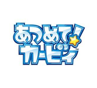 ゲーム ロゴ - Google 検索…