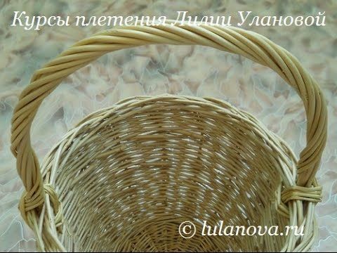 Плетение ручки корзины - Weave a basket handle - YouTube