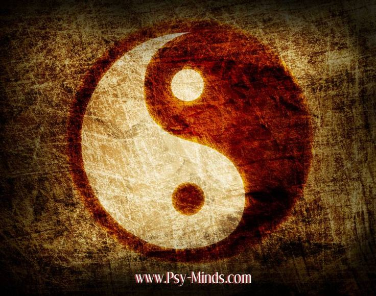 Yin Yang Symbol Balance Harmony