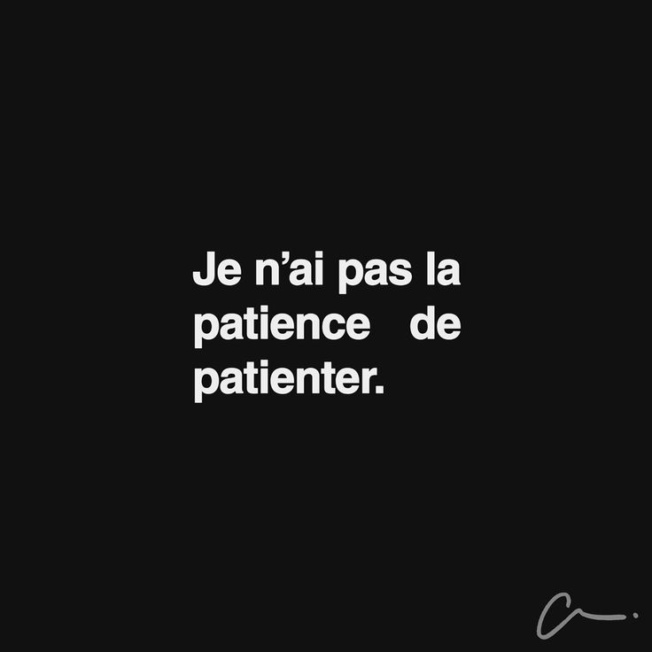Patience ...