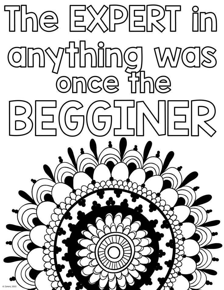 Growth Mindset Coloring Pages Coloring pages, Coloring