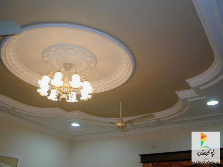 ديكورات جبس مغربي Ceiling Lights Ceiling Chandelier