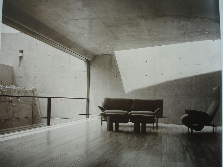 Galería - Clásicos de Arquitectura: Casa Koshino / Tadao Ando - 1.