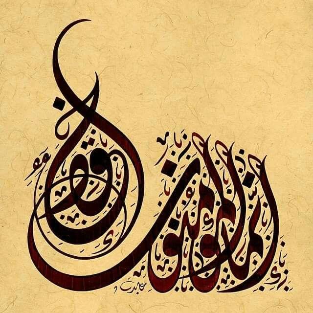 DesertRose,;,Aayat Bayinat,;, Mü'minler ancak kardeştirler..,;,