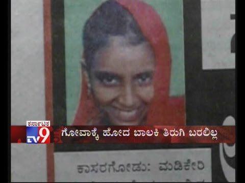 TV9 Warrant: `Goa Rahasya`: Death Sentence for First Accused in Safiya M...