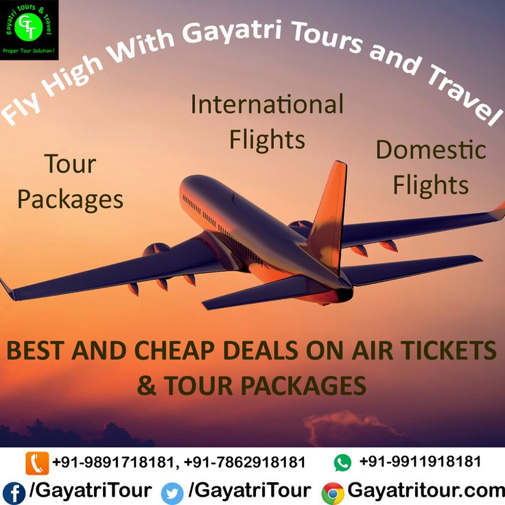 Solution for #cheap air tickets... Gayatri Tours & Travel provides you the low cost deals on air tickets. #Book your air tickets for #international and #domestic flights from anywhere.  **Digital Payment Mode and Online Tickets Delivery AVAILABLE. *EMI on Air Tickets AVAILBALE.  #Call@ 011-2731-71-81, +91-9891-71-81-81, +91-7862-91–81-81 and #Whatsapp +91-9911-91-81-81, +91-7848-91-81-81.  #VISIT: www.gayatritour.com