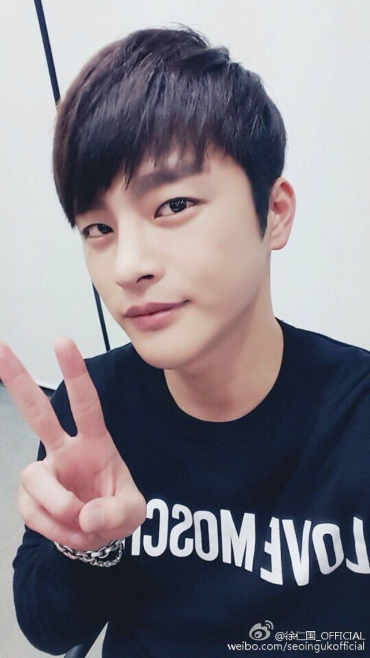 images about seo in guk 서인국 on pinterest nara search