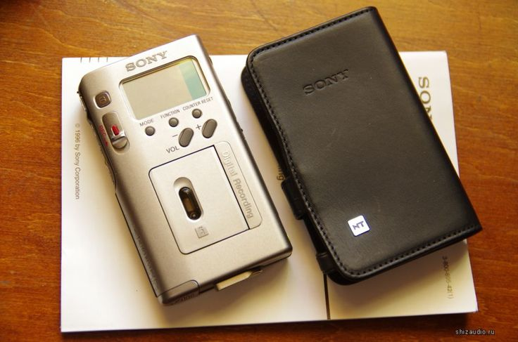 NT micro DAT - Elektronika,tech,retro-hírportál