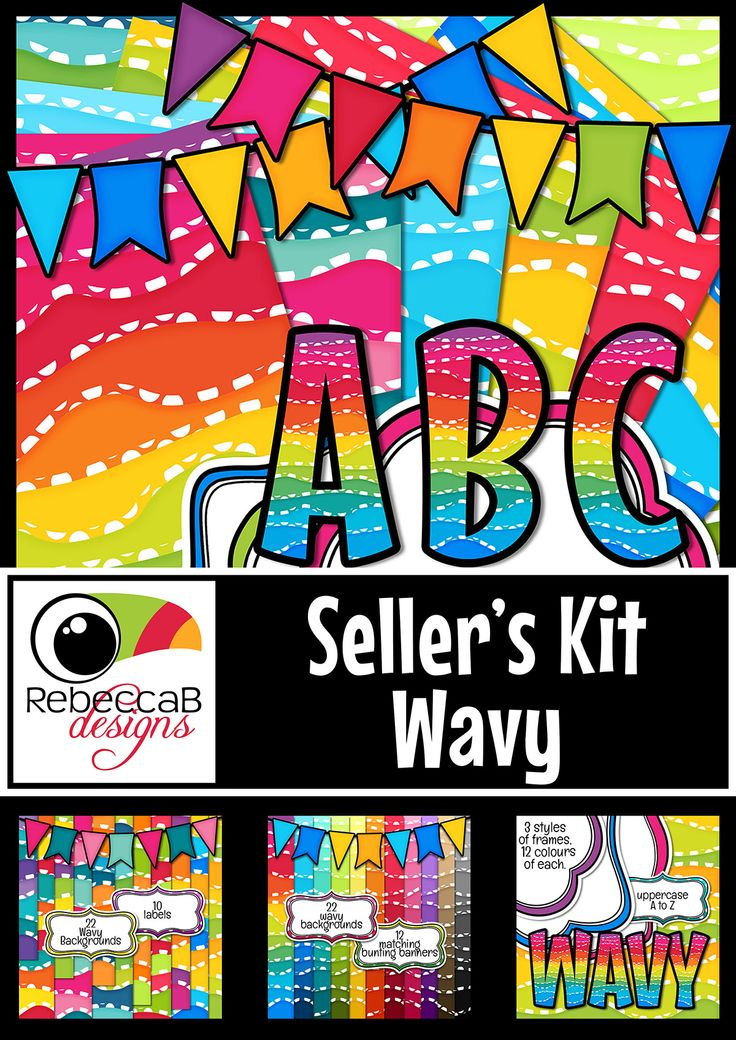 Seller's Kit Wavy contains fun, abstract, wavy designed backgrounds as well as matching alpha letters, numbers 0-9, bunting banners, labels and frames.