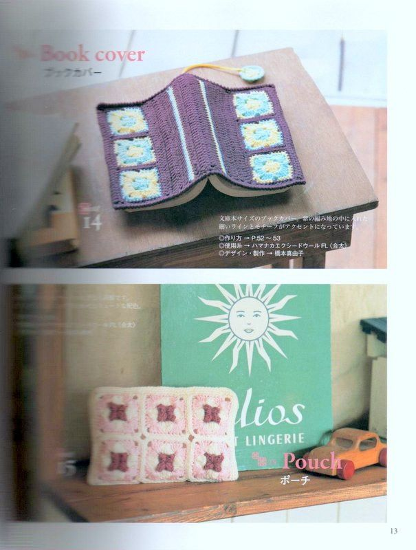 Knitting Project Journal : Images about knit and crochet book covers on