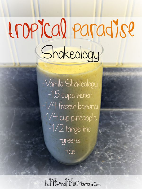 Try this Tropical Paradise Shakeology recipe! Perfect for warmer weather! Vanilla Shakeology, pineapple, tangerine and banana. Add in some extra greens for even more nutrition! So delicious and so healthy! Perfect as a green smoothie too! Follow me at Facebook.com/thefitandfreemama for a new Shakeology recipe every Thirsty Thursday!