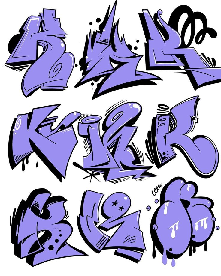Картинки буквы для граффити