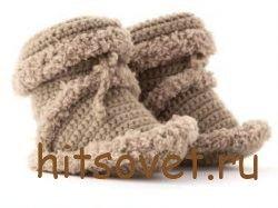 Пинетки крючком для мальчика http://hitsovet.ru/pinetki-kryuchkom-dlya-malchika/