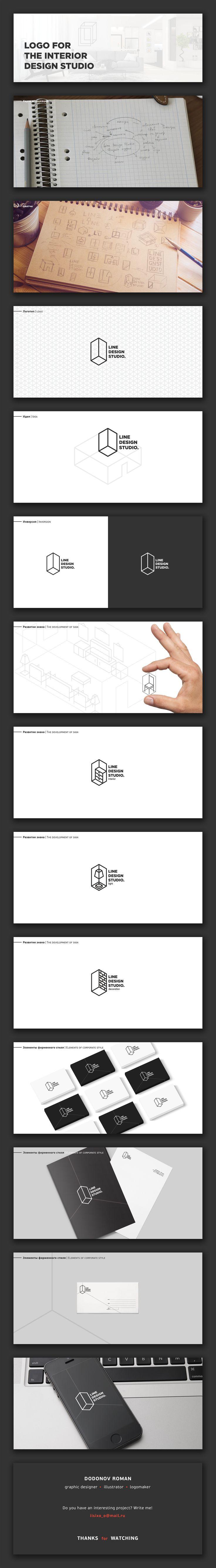 Logo for the interior design studio on Behance
