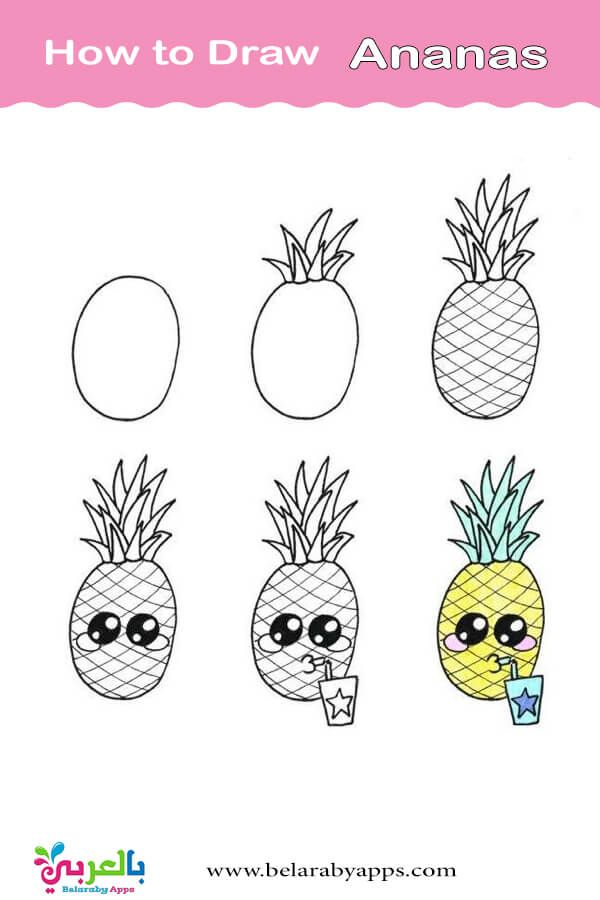 تعليم الرسم للاطفال خطوة بخطوة رسم اطفال كيوت بالعربي نتعلم Cute Drawings Cute Art Drawing Lessons
