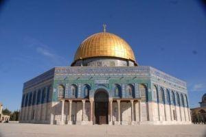 Dome of the Rock (al-Haram al-Sharif), Jerusalem, Israel by rachelpp