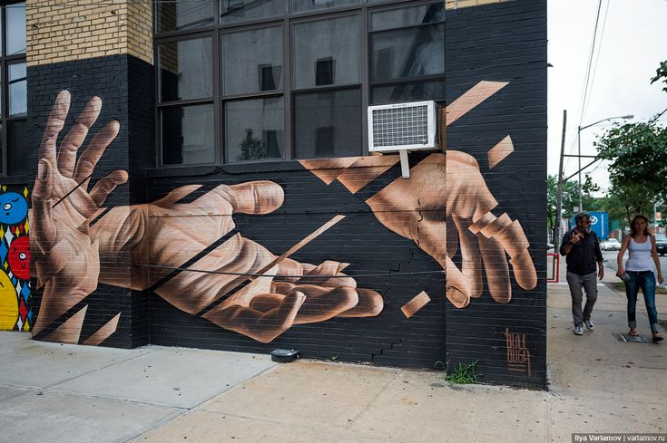 Стрит-арт в Нью-Йорке – Варламов.ру