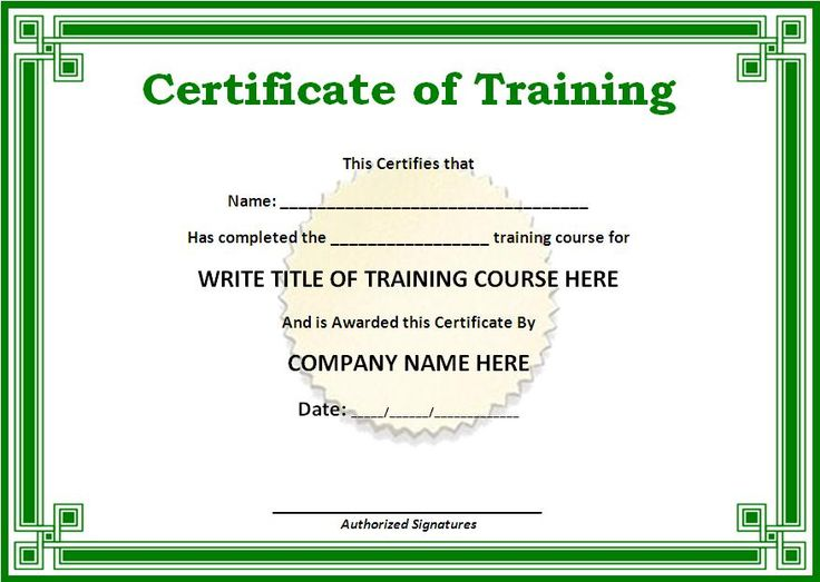 Training Certificate Templates for Word – Certificate Format in Word