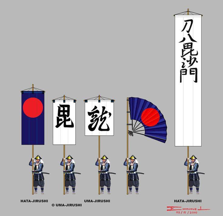 17 best images about sashimono uma jirushi banners and