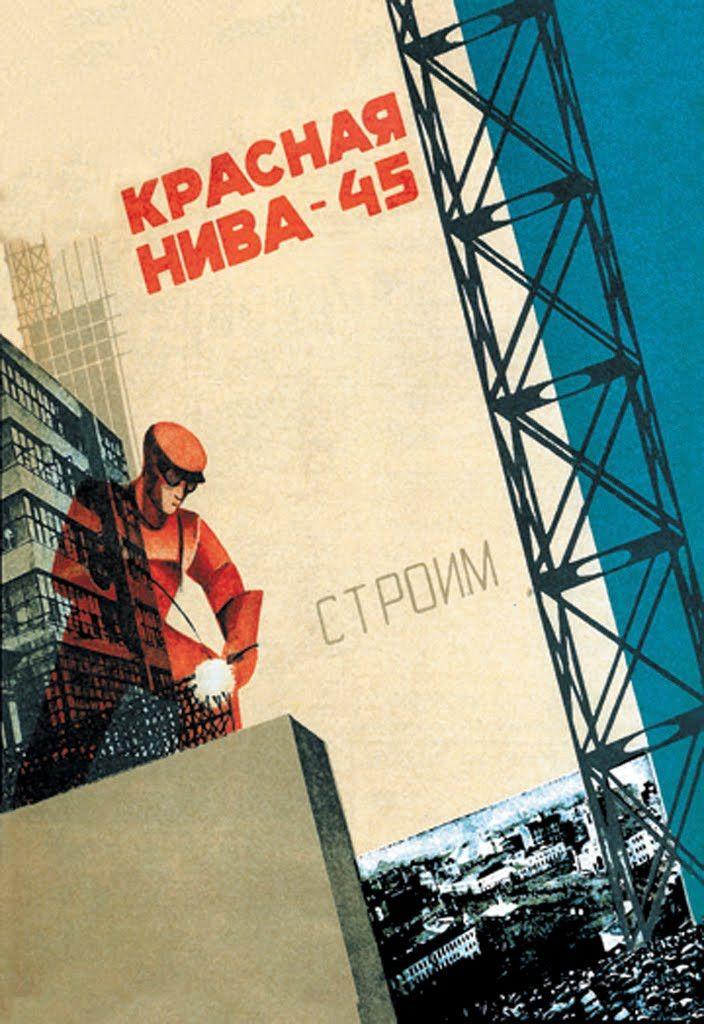 Red Field, by Valentina Kulagina