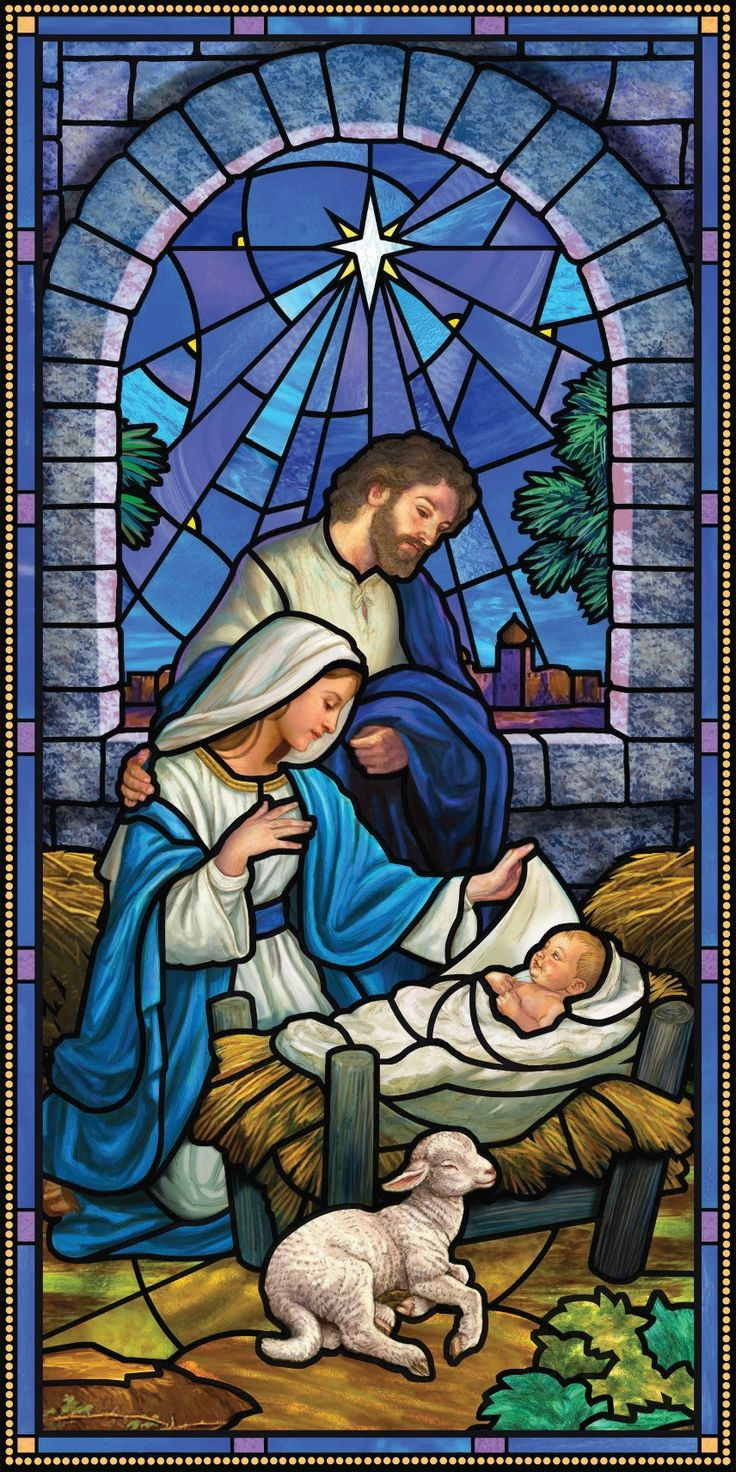 """[""""Canvas 2 1\/2 x 5'H, double stitched hems, wipes clean easily, fits standard banner pole; no text: Stained Glass Come Lord Jesus""""] $39.99"""
