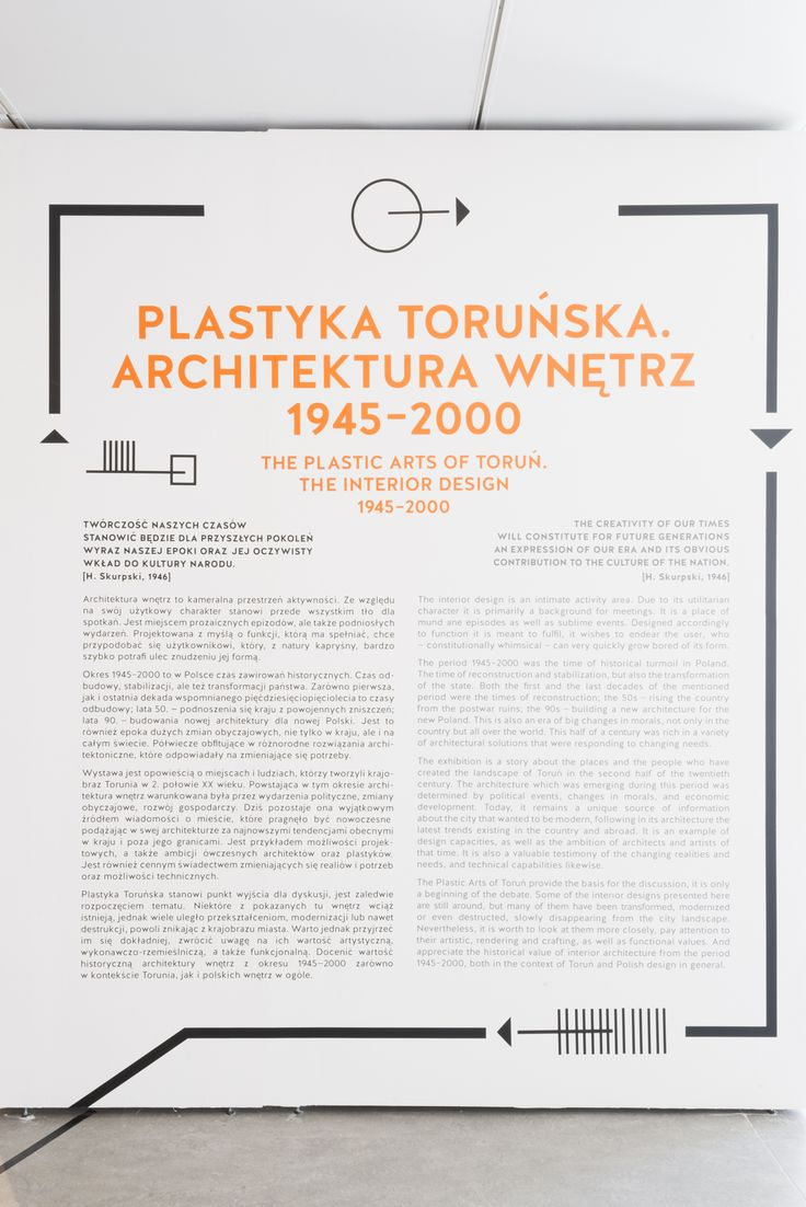 "Exhibition ""The Plastic Arts of Toruń. The Interior  Design 1945-2000"" curated by: Marta Kołacz, Cezary LIsowski, Piotr Lisowski exhibition design: Tomasz Chwialkowski"