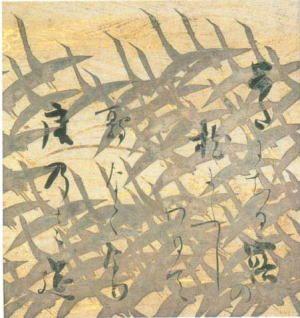 Honami Kōetsu Tawaraya Sōtatsu 本阿弥光悦書 俵屋宗達画 「四季草花下絵新古今和歌色紙帖」