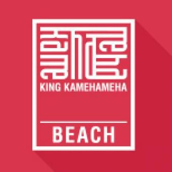 King Kamehameha Club Frankfurt • Events, Fotos & Infos | Cluelist.com
