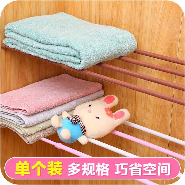 Бесплатная доставка масштабируемые шкаф многослойные перчатки штанга Прачечная шкаф купе для одежды ванная комната с разрезом опорной рамы шкафа хранения