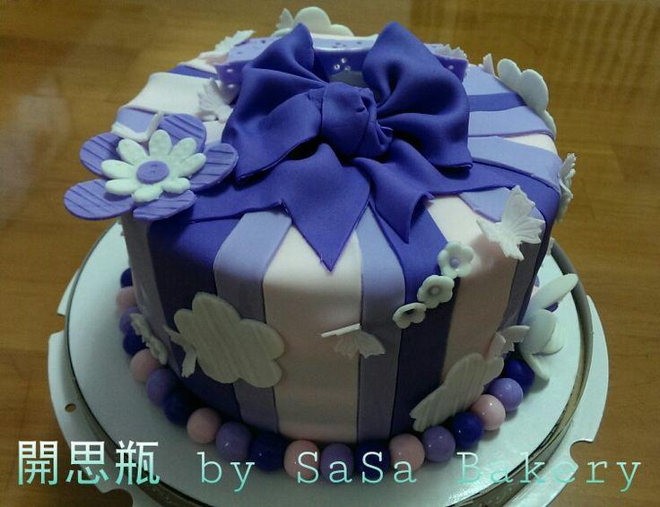 Happy 1st Birthdays