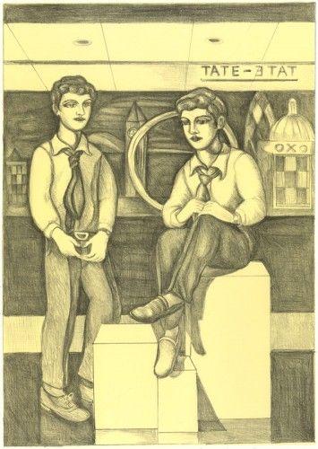 Tate etat By Adrian Wiszniewski
