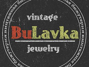 http://reklamats.wix.com/vintage