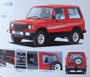 三菱パジェロカタログ1988年9月   ROD&RUN