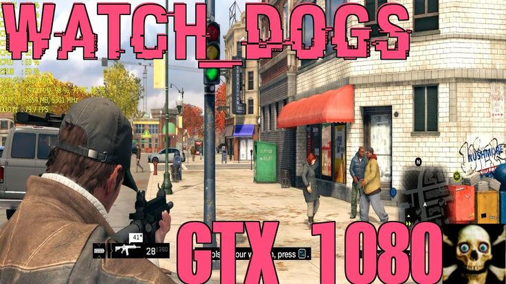 Watch Dogs C