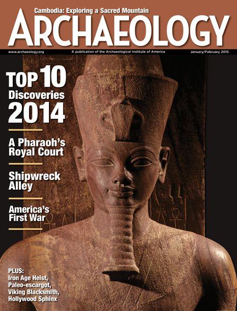 Writers' Guidelines - Archaeology Magazine