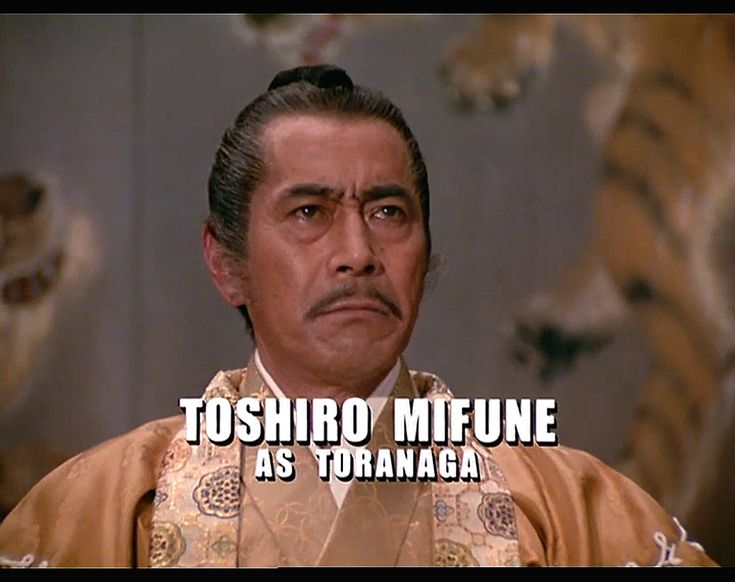129 best images about shogun tv miniserie on pinterest
