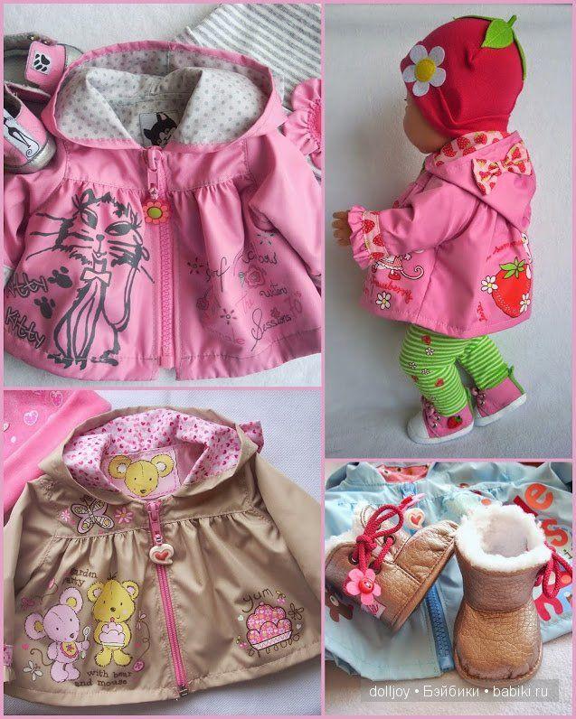 Кукла рада / Ямоггу. Каталог мастеров и авторов кукол, игрушек, кукольной одежды и аксессуаров / Бэйбики. Куклы фото. Одежда для кукол