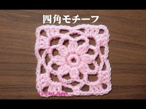 説明 長編みの交差編みでストールを編みました ボタンを留める位置によって3通りに使え、便利だと思います 幅はゲージを取って編みたい長さにしてくださいね 今回は横幅38cm(縁編み分含みません)長さ120cm(最終の中長編みと縁編みをしたらその分長くなります) 毛糸で編みましたが、コットン糸等で編めばこれからの季節...