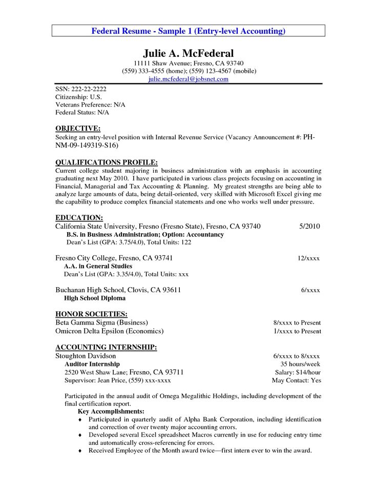 entry level resume for highschool students