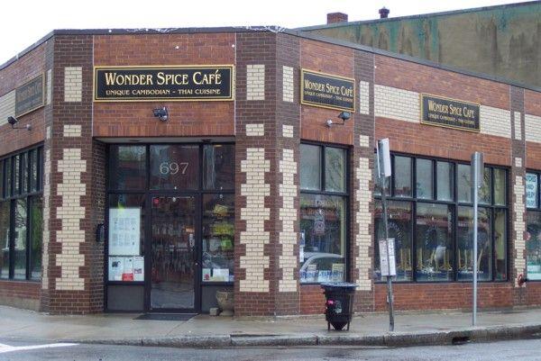 photo of Wonder Spice Cafe, Jamaica Plain, MA