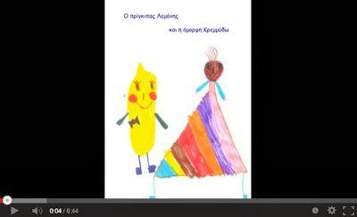 Areti's Place: στίχοι τραγουδιών