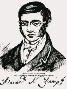 Α. Τσακάλωφ (1788-1851) , ιδρυτής της Φιλικής Εταιρείας.