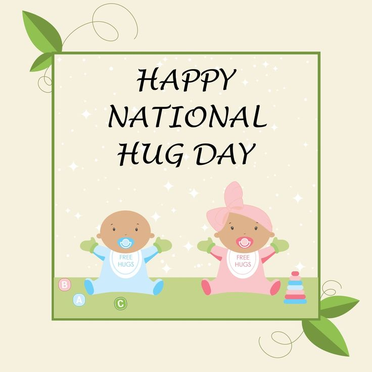 The idea of National Hug Day is to encourage everyone to hug family and friends more often.  So hug a family member or a friend today, tomorrow and the remaining 343 days of 2018 #Nationalhugday #Hugday