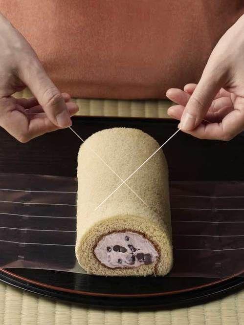 ロールケーキやベイクドチーズケーキ、シンプルなショートケーキ、生チョコなどはナイフでおさえつけて切るよりも、糸でさっと切った方が断然綺麗に切れますよ♪これでもう苦戦しない!