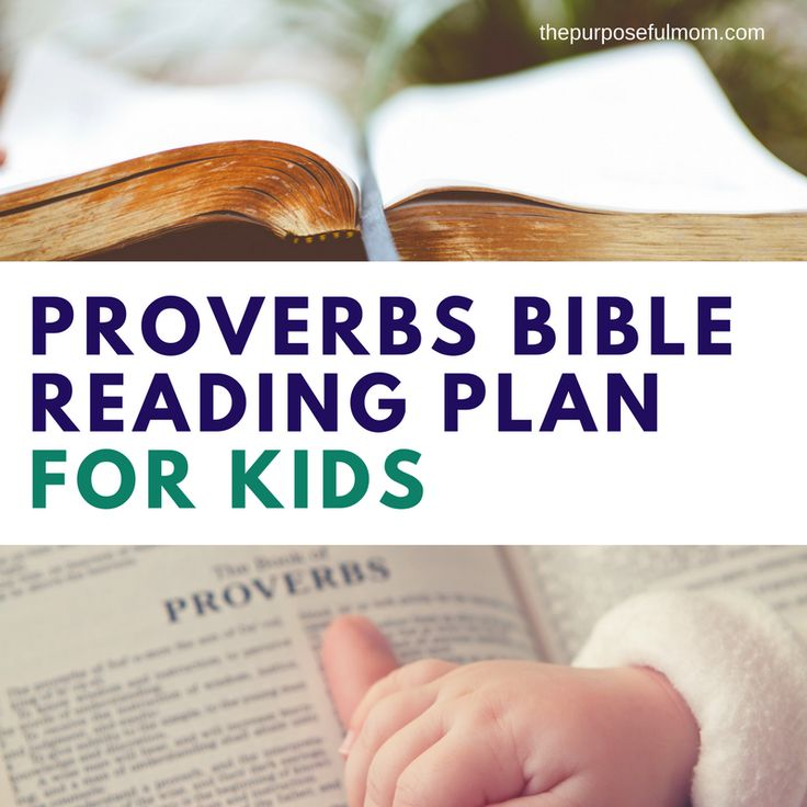Looking for a simple summer Bible study for your family? This free Proverbs Bible reading plan for kids leads you through this book of the Bible in 6 weeks!