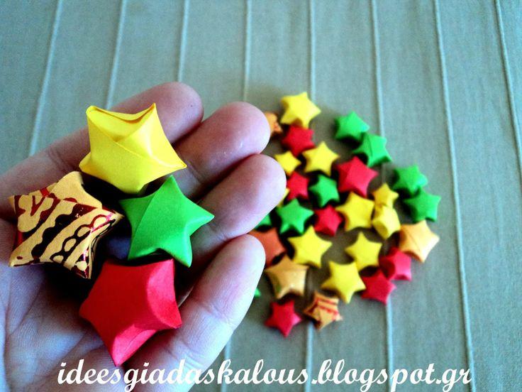 Ιδέες για δασκάλους: Μια χούφτα αστέρια οριγκάμι!