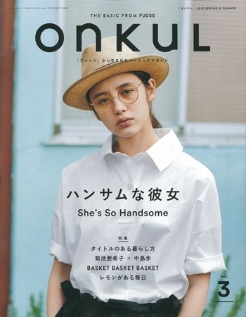 ONKUL オンクル ONKUL オンクル vol.3 | 三栄書房