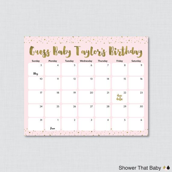 Pink and Gold Baby Shower Birthday Predictions - Printable Baby Shower Due Date Calendar & Birthday Guess - Pink Faux Gold Foil - 0022-P
