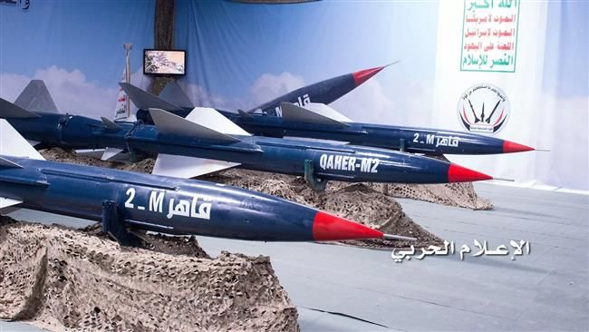 Yemeni forces, allies hit Saudi military base with ballistic missile: